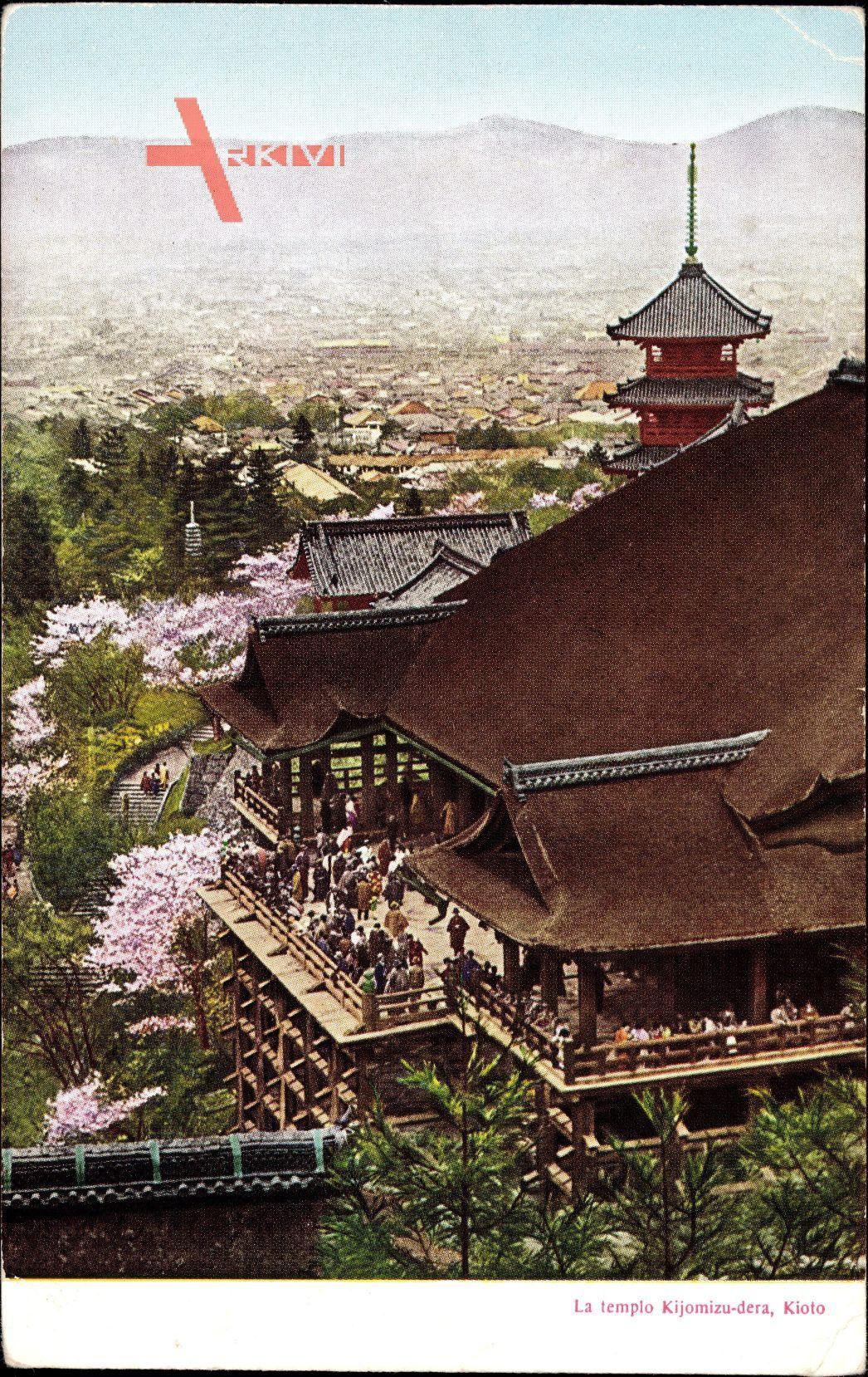 Kyoto Japan, Blick auf die Anlagen des Kiyomizu Tempels, Kirschblüten