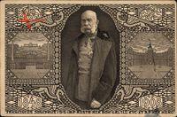 Ganzsachen Kaiser Franz Joseph I., Jubiläums Postkarte 1848 1908