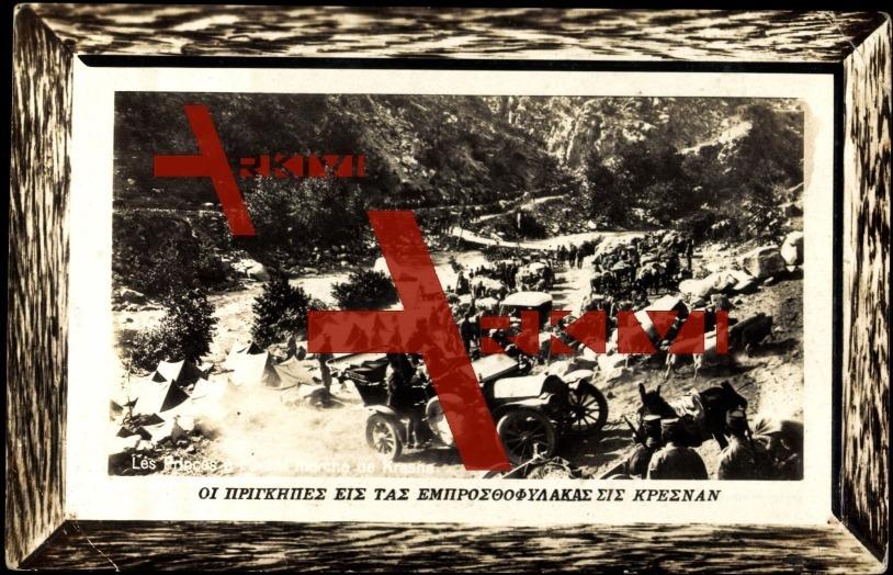 Passepartout Griechenland, Soldaten überqueren Fluss