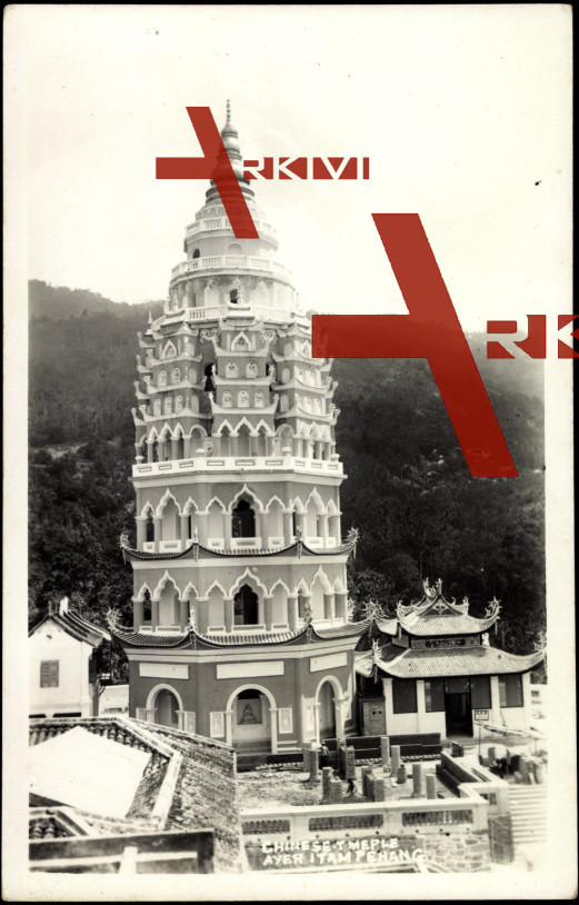 Ayer Itam Penang Malaysia, Chinese Temple