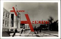 Teheran Iran, Seitenblick Nationalbank links
