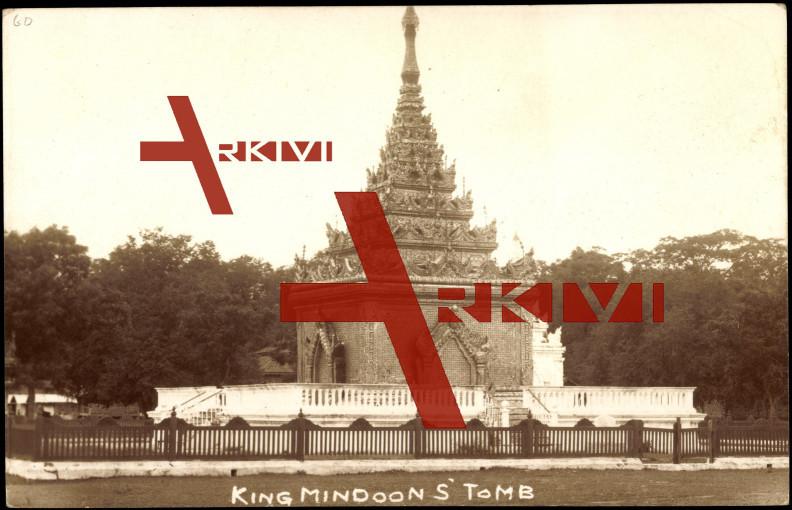 Mandala Myanmar, King Mindoons' Tomb