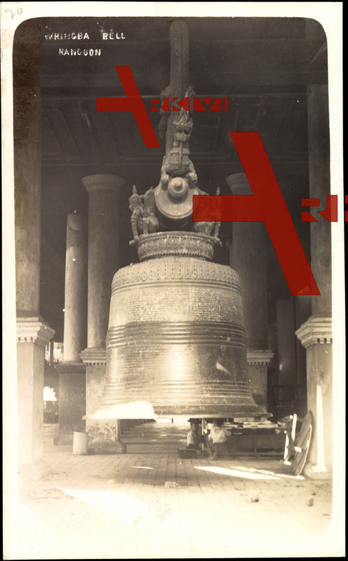Rangoon Myanmar Burma, Whongba Bell