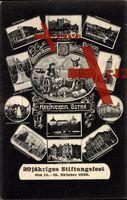 Gotha,20jähriges Stiftungsfest Okt. 1905,Post,Museum; gelaufen 1905, sehr guter Zustand; PLZ 99867
