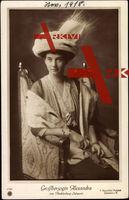 Großherzogin Alexandra von Mecklenburg Schwerin, NPG 4768