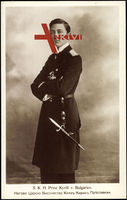 S.K.H. Prinz Kyrill von Bulgarien, Uniform, Messer