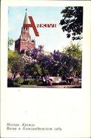 Moskau Russland, Kreml, Alexandrow Park, Frühling