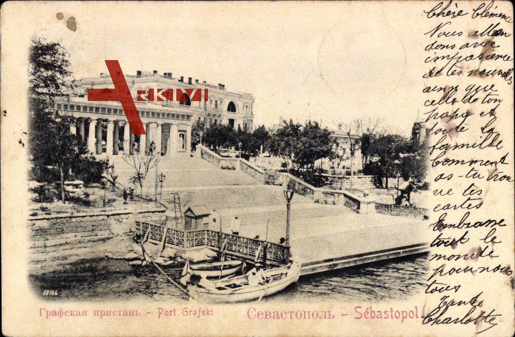 Старые открытки севастополя, кролики рисунках