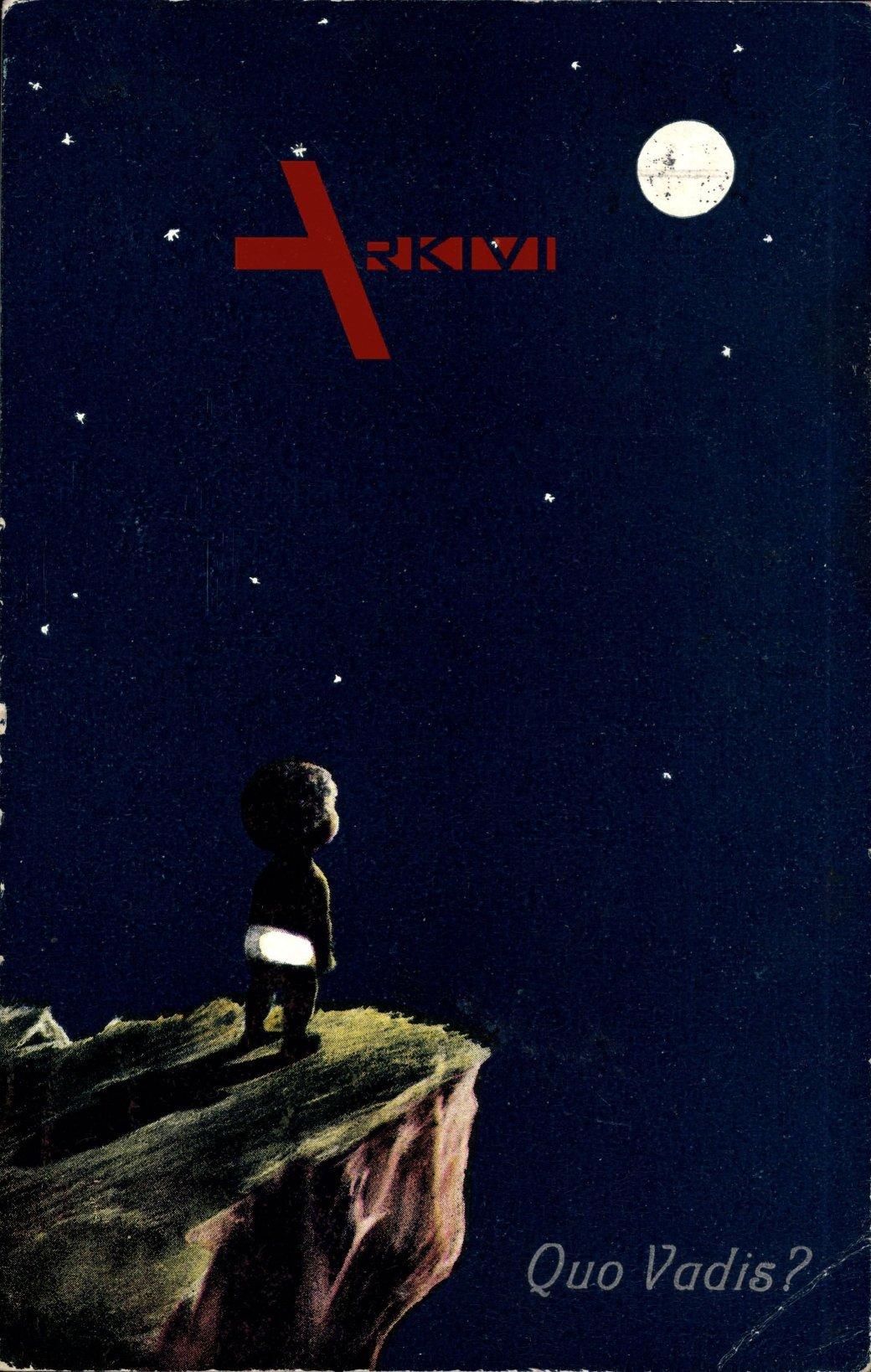 Quo Vadis, Wohin gehst du, Kleines Kind mit Windel schaut zum Mond, Felsen