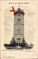 Katharinaberg Südtirol, Kaiser Franz Josefs Warte