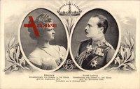 Großherzog Ernst Ludwig von Hessen Darmstadt, Eleonore, Heirat 1905