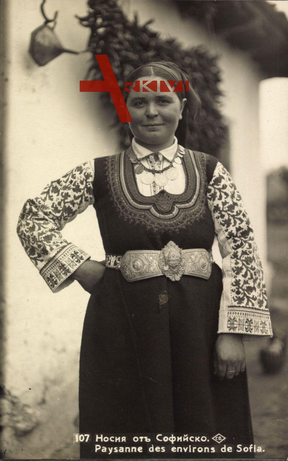 bulgarische frau