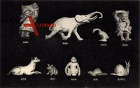 Porterie de Normandie, Elefant, Schnecke, Hund, Affe, Frettchen