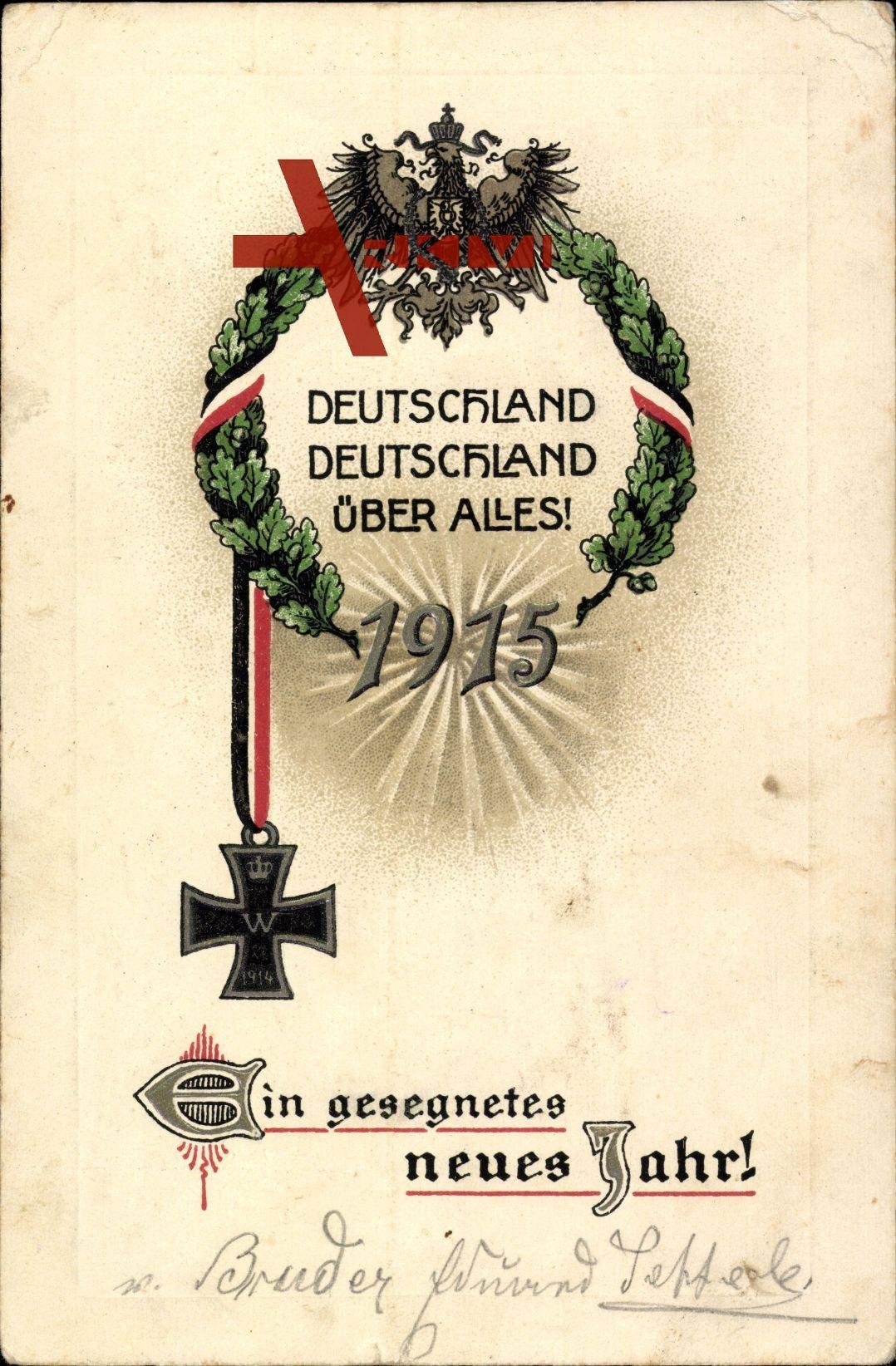 Glückwunsch Neujahr, Kaiserreich, Patriotik, 1915, EK