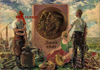 Arbeit adelt, Relief-Portraits von Adolf Hitler und Paul von Hindenburg, veröffentlicht zum 1. 10. 1933 - deutscher Erntedanktag