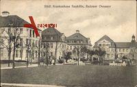 Berlin Neukölln, Städtisches Krankenhaus, Rudower Chaussee