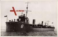 Australisches Kriegsschiff Swasa 61 auf hoher See
