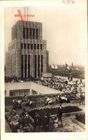 Berlin Neukölln, Das Rudolf Karstadt Gebäude am Hermannplatz