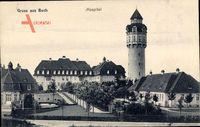 Berlin Pankow Buch, Hospital mit Blick auf den Wasserturm