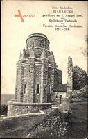 Steinthaleben Kyffhäuserland, Bismarckdenkmal vom 06 August 1906