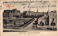 Oberhausen am Rhein Nordrhein Westfalen, Partie beim Amtsgericht