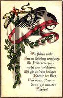 Wir flehen nicht Herr, um Erlösung vom Krieg.., Kaiserreich, Eichenlaub,Fahne