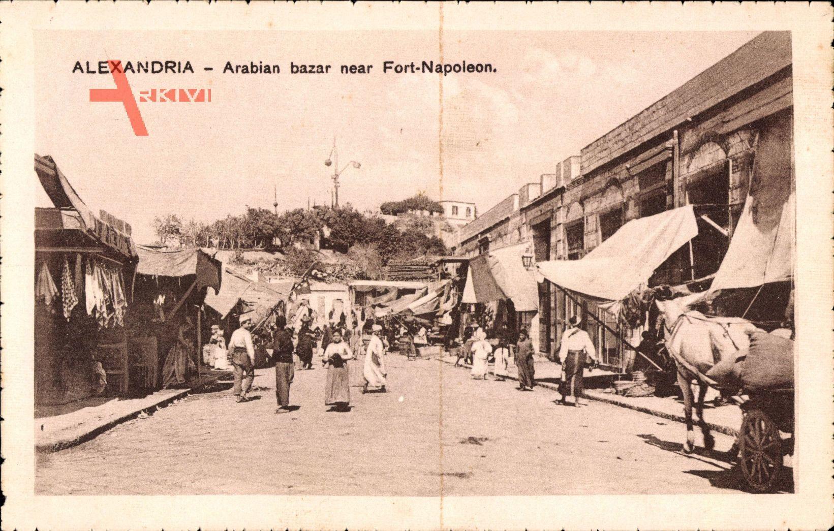 Alexandria Ägypten, Arabian bazar near Fort Napoleon, Geschäfte, Straße