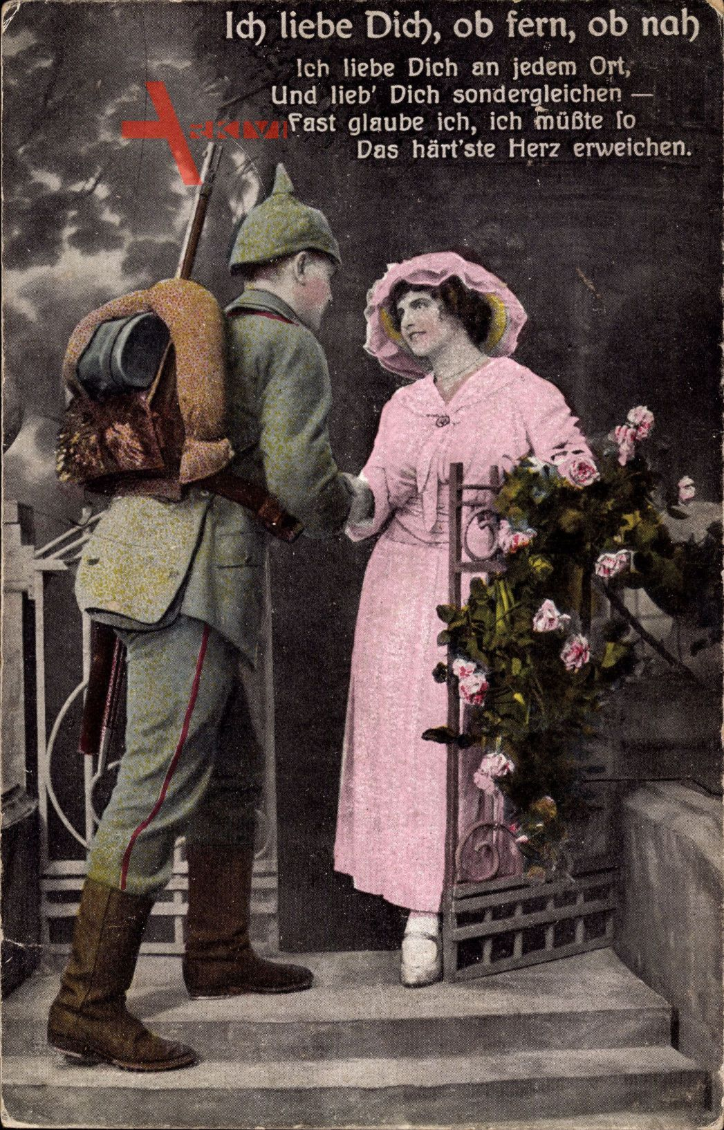 Ich liebe Dich, ob fern, ob nah, Soldat mit seiner Geliebten
