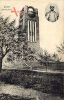 Guben in der Niederlausitz, Ansicht vom Bismarckturm