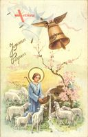 Glückwunsch Ostern, Glocken, Lämmer, Jesuskind