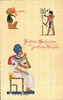Glückwunsch Weihnachten, Kink Tutankhamen, Ägypter, Pharao