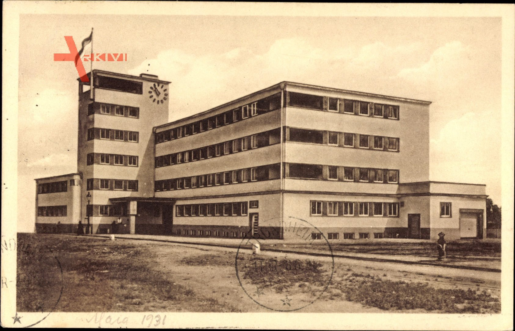 Frankfurt am Main, Haus der Jugend, Hansa Allee 150, Großjugendherberge