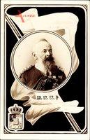 Wappen Prinzregent Luitpold von Bayern, gestorben 12.12.1912