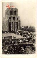 Berlin Neukölln, Rudolph Karstadt AG, Hermannplatz, Terrasse