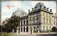Brisbane Queensland Australien, Parliament House