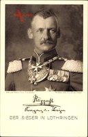 Kronprinz Rupprecht von Bayern, Der Sieger in Lothringen