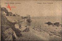 Odessa Ukraine, Kleine Fontäne, Partie am Strand