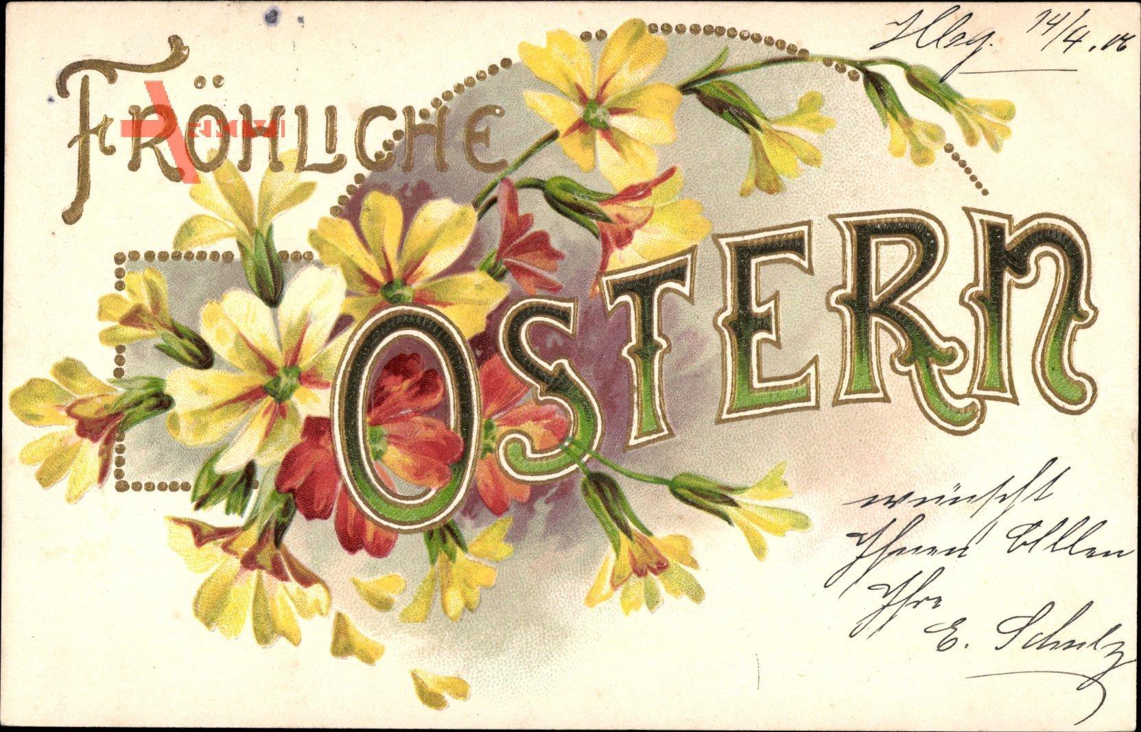 Glückwunsch Ostern, Blütenzweige, gelbe Blüten