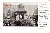 Berlin Tiergarten Moabit, Deutsches Kolonialmuseum, der chinesische Tempel