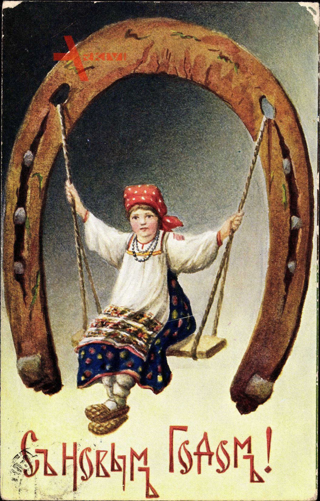 Frohe Weihnachten, Russisches Bauernmädchen, Hufeisen, Schaukel