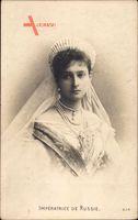 Alix von Hessen Darmstadt, Ehefrau Nikolaus II., Romanowa