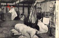 Paris, Musée Guimet, Céremonie shinthoiste à Kioto, Religiöse Messe, Japaner