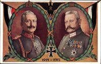 Kaiser Wilhelm II., Generalfeldmarschall Paul von Hindenburg