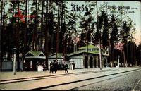 Kiew Ukraine, Parkeingang, Bahnhof, Gleisseite