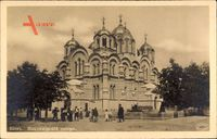 Kiew Ukraine, Kirche des heiligen Wladimir, Personen