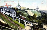 Kiew Ukraine, Blick auf die Seilbahn, Kirche, metallischer Turm
