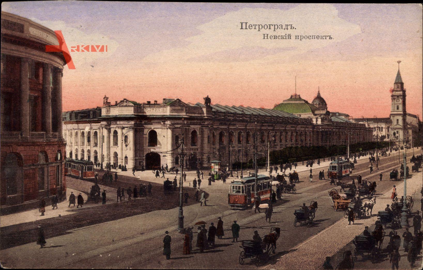 Sankt Petersburg Russland, Perspecticve de Newski, Straßenbahn, Kutschen