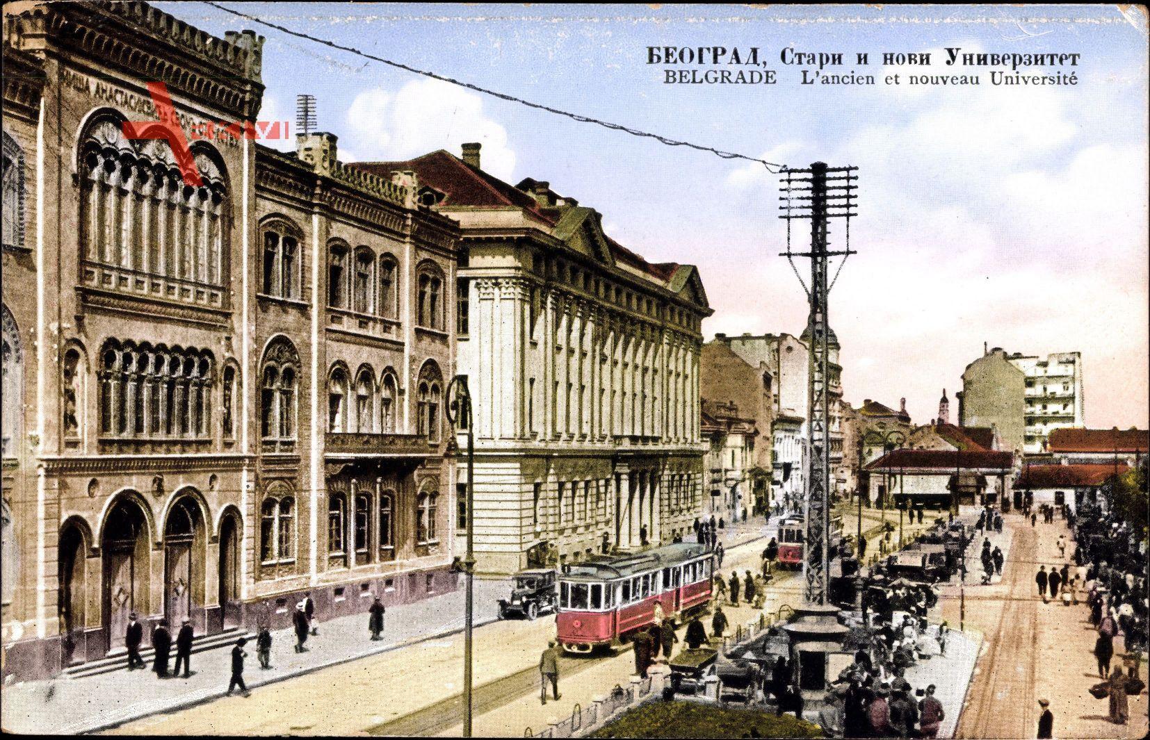 Belgrad Serbien, Lancien et nouveau Université, Straßenbahn
