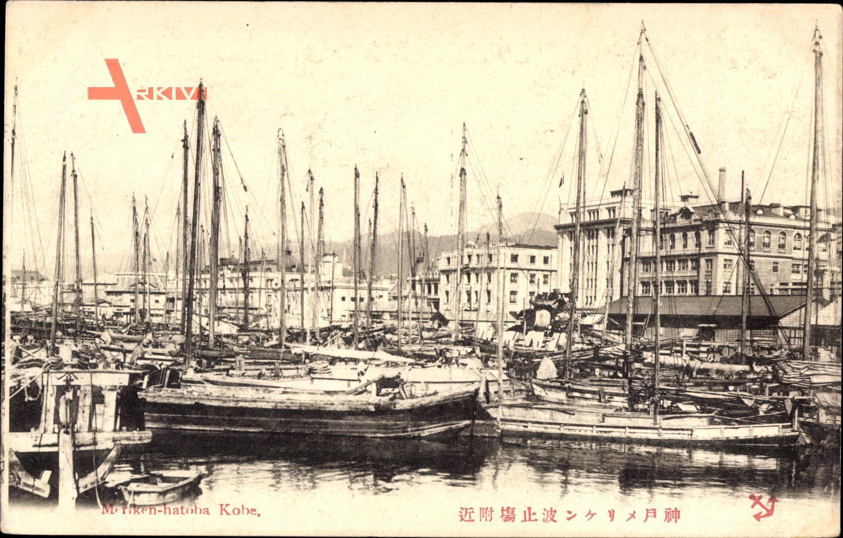 Kobe Präf. Hyogo Japan, Meriken hatoba, Hafen, Boote