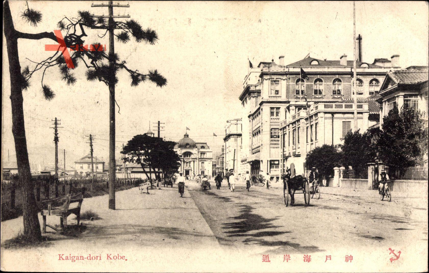 Kobe Präf. Hyogo Japan, Kagan dori, Straßenpartie